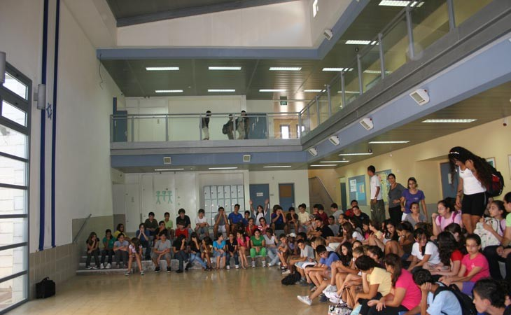 Nes Ziona High School